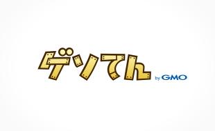 オンラインゲームサイト「ゲソてん」 国民的漫画「ゲゲゲの鬼太郎」のキャラクターが登場する 育成ゲーム「ゲゲゲの鬼太郎 妖怪横丁」の提供を開始!