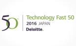 テクノロジー企業ランキングプログラム 第14回「日本テクノロジー Fast50」に入賞