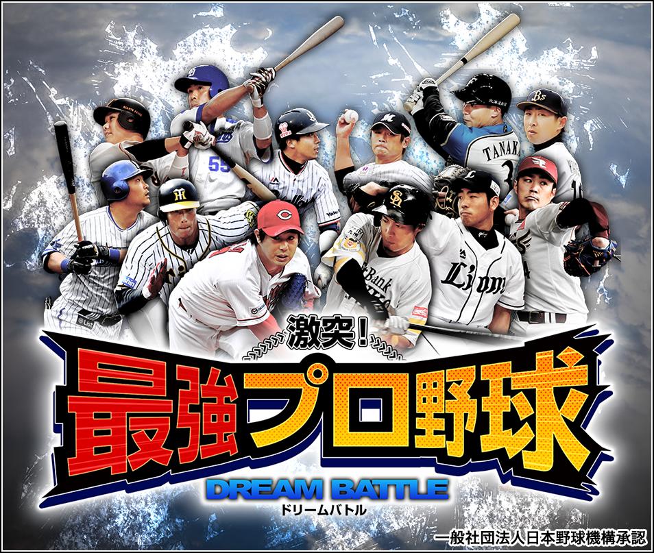 baseball-photo06