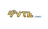 HTML5ゲームプラットフォーム「ゲソてん」のオリジナルゲーム 「激突!最強プロ野球ドリームバトル」がアップデート ~新キービジュアルを公開、ゲーム内のアップデートも多数実施!~