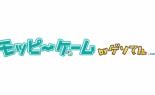 HTML5ゲームプラットフォーム「ゲソてん」、 ポイントサイト「モッピー」に『ゲゲゲの鬼太郎 妖怪横丁』など 20タイトルを提供開始